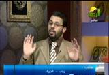 البدل واللين المهموز( 15/4/2013) رواية ورش