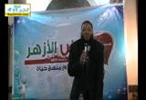 ندوة د حازم شومان بالمدينة الجامعية بنين جامعة الأزهر