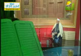 الشيخ محمد عبد الوهاب الطنطاوي(16-4-2013)أعلام الأمة