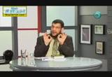 المراجعة- الحصون الخمسة فى حفظ القرآن الكريم