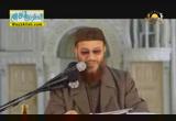 الحلقه الاولى التمهيدية فى الفقه ( 18/4/2013 ) الفقه الميسر