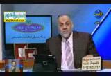 القضاء وتطهيره ( 20/4/2013 ) مصر الجديدة