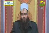 الأمانة(20-4-2013)صحيح البخاري