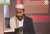 الخمس عند الشيعة 4( 18/4/2013) من القلب إلى القلب