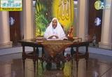صفة صلاة المصطفى صلى الله عليه وسلم4-أخطاء الناس في الصلاة( 20/4/2013)فقه المهتدي
