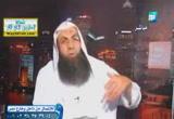 فاستخف قومه فأطعوه (3) (9/4/2013) لمصلحة من