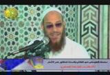 018-الرد على القرآنيين (سلسلة العقيدة فى ضوء الكتاب والسنة)