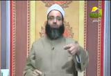 رواحل الإسلام 3( 22/4/2013) علمني رسول الله