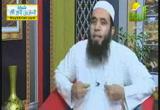 هل تحبون النبي محمد صلى الله عليه وسلم؟(23-4-2013)المدرسة الربانية