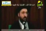 لماذا نكره الشيعة؟(25-4-2013)هذا خلق الله