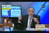 سيناء المنسيه ( 24/4/2013 ) مصر الجديدة