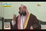 انتبه فان الله يراك ( 26/4/2013 ) المنبر