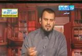 وجوبالختان(22/4/2013)أحكامالنساء