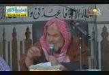 تربية الابناء على الاسلام ( 27/4/2013 ) لقاءات - درس رائع