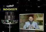 ما هو الإخلاص؟ -أين حق لا إله إلا الله؟( 24/4/2013) قصة القلوب