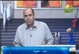 ضرورة  وجود تشريع للمد الشيعي في مصر( 25/4/2013) بالقانون