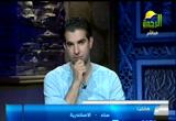 كيف يكون عندك إرادة قوية ؟( 25/4/2013)بحرية