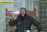 يا كعب..ما خلفك؟؟ (توبة كعب بن مالك)  (26-4-2013) دروس مسجد السلاب