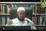 فصل الإمامة-باب صلاة الجماعة(منار السبيل)محاضرات السنة الأولي من معهد الفرقان