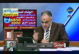 القضاء بين الشموخ والشيوخ ( 29/4/2013 ) مصر الجديدة