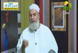 مجتمع المسجد وأثره في حياة الأسرة المسلمة(1-5-2013)مع الأسرة المسلمة