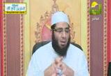أحكام الخطبة-فقه النكاح(3-5-2013)الفقه الميسر