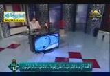 نور على نور( 3/5/2013 )