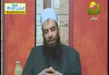 الأمانة3(5-5-2013)صحيح البخاري