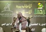 صفة صلاة المصطفى صلى الله عليه وسلم( 2/3/2013) الأكاديمية الإسلامية الثالثة بتونس