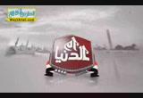 فوضى النخبة السياسية المصرية ( 5/5/2013 ) ام الدنيا