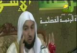 شرح علم المقاصد( 5/5/2013) الأكاديمية الإسلامية الثالثة