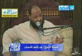 خطر الشيعة (2/5/2013) منبر الحكمة