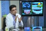القاتله-التدخين-أثرها على القلب كيفية التخلص منها( 6/5/2013) مجلس الرحمة
