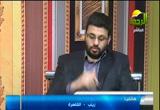سورة غافر  من الآية 21إلى الآية28 (8/5/2013) أقرا وارتق