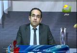 تليف الكبد-الأسباب والعلاج( 7/5/2013)  عيادة الرحمة
