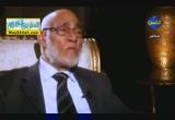 قصة حياة الاستاذ الدكتور / زغلول النجار ( 10/5/2013 ) قلوب مصرية