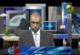 النقرس-الأسباب والعلاج( 9/5/2013)عيادة الرحمة