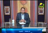 إستشارات تربوية ونفسية ومشاكل التعليم ( 10/5/2013)فن التربية