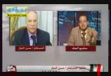 اعادة هيكلة وزارة الثقافة ، السياحة فى مصر ( 12/5/2013 ) ام الدنيا