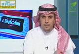 التربيةفيالإسلام-(12/4/2013)يستفتونك
