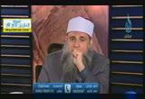 أهل الذكر( 11/5/2013)