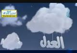 وقفات مع مفتاح شخصية الفاروق عمر رضي الله عنه(9/5/2013)فتشبهوا