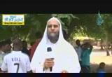 دخول عدد كبيرفي الإسلام في ملاوي-بحضور الشيخ وحيد وبعض المشايخ2( 10/5/2013)قطر الندى