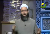 رواحل الإسلام 5-مصعب بن عمير رضي الله عنه( 13/5/2013) علمني رسول الله