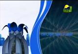 تخصيص رجب بأي عمل صالح-عقيدة السلف في القرآن والرسل( 13/5/2013) درر المسائل