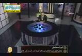 فتح ملفات الواقع المعاصر ( 14/5/2013 ) ملفات ابو اسماعيل