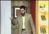 أحكام  الإدغام( 15/5/2013) أقرا وارتق
