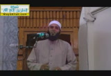 المخدرات وسلوك المجتمع (17-5-2013) مسجد السلاب
