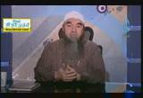 المنهجالسلفيلإبنقيمالجوزية(14/5/2013)فاسمعإذن