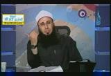 شرح كتاب الموطأ للإمام مالك بن أنس-ترجمة الإمام (9/5/2013)فاسمع إذن